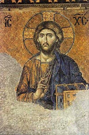 HAGIASOPHIA - CHRIST